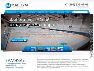 Ооо магнум строительная компания официальный сайт калуга