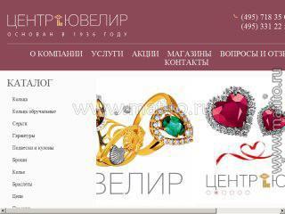 Ювелирные ювелирные изделия из кости купить ювелирные отделы сибирский молл ювелирная мастерская на карла маркса