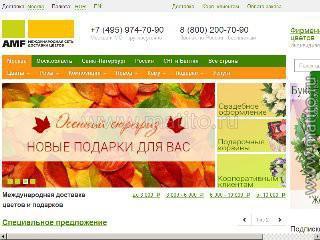 Амф цветы официальный сайт санкт-петербург